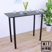 《頂堅》深60x寬120x高98/公分-高腳桌/吧台桌/洽談桌/酒吧桌/餐桌(三色可選)(黑色)