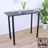 《頂堅》深60x寬120x高98/公分-高腳桌/吧台桌/洽談桌/酒吧桌/餐桌(三色可選)(素雅白色)