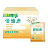 《Lovita 愛維他》左旋麩醯胺酸粉 480g(1盒)買就送:長效C隨身包(3天份)
