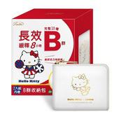《Lovita 愛維他》女性緩釋型美妍活力B群 Kitty限量版 60天份(附KITTY收納包)(1盒)買就送:維生素C隨身包(3天份)