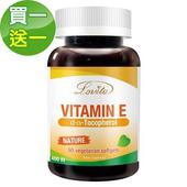 《Lovita 愛維他》天然維生素E 400IU 素食(60顆)(買一送一,共2瓶)