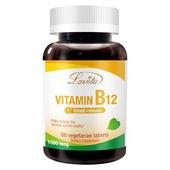 《Lovita 愛維他》緩釋型維生素B12 1000mcg 素食(60錠)(1瓶)買就送:長效C隨身包(3天份)