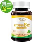 《Lovita 愛維他》緩釋型維生素B12 1000mcg 素食(60錠)(買一送一,共2瓶)買就送:長效C隨身包(3天份)