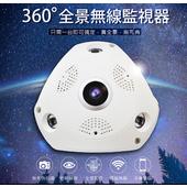 《勝利者》360度全景雲端無線監視器 全景監視器 APP監看 第五代紅外燈 夜間依舊清晰 夜視功能(全景監)
