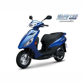 YAMAHA山葉機車 AXIS-Z 勁豪125 鼓煞-日行燈版 -2020新車(深藍)