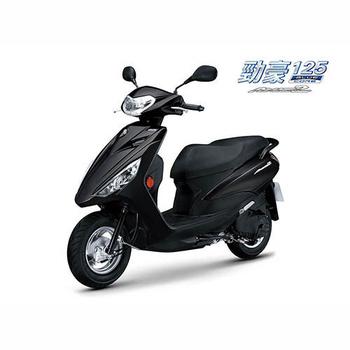 YAMAHA山葉機車 AXIS-Z 勁豪125 鼓煞-日行燈版 -2020新車(深灰(消光))