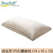 《Ever Soft》寶貝墊 透氣型 四孔纖維 枕頭 (74 x 45 x 15)