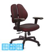《GXG》短背涼感 雙背椅 (4D升降扶手) TW-2992 E3(請備註顏色)