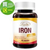《Lovita 愛維他》亞鐵/血紅素鐵(添加維生素C)(買一送一,共2瓶)買就送:維生素C隨身包(3天份)