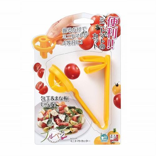 小蕃茄切片器(FV-629)