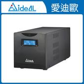 《愛迪歐》愛迪歐 IDEAL-7720C UPS 在線互動式 (附監控軟體)(IDEAL-7720C)