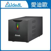 《愛迪歐》愛迪歐 IDEAL-5720C UPS 在線互動式UPS (附監控軟體)(IDEAL-5720C)