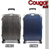 《Aaronation 愛倫國度》【Aaronation 愛倫國度】18吋旅遊神氣 拉絲造型行李箱(URA-9007A-18)(拉絲黑銀)