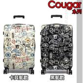 《Aaronation 愛倫國度》【Aaronation 愛倫國度】18吋 Couger系列行李箱(URA-9007-18)(黑郵戳)