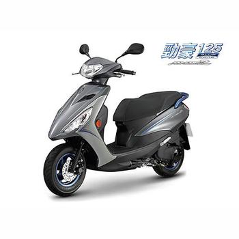 YAMAHA山葉機車 AXIS-Z 勁豪125 碟煞-日行燈版 -2020新車(灰深藍)