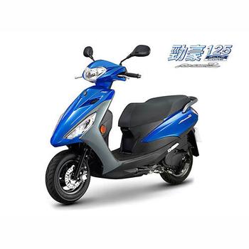YAMAHA山葉機車 AXIS-Z 勁豪125 碟煞-日行燈版 -2020新車(深藍灰)
