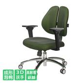 《GXG》短背成泡 雙背椅 (鋁腳/3D升降扶手)  TW-2990 LU9(請備註顏色)
