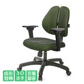《GXG》短背成泡 雙背椅 (3D升降扶手)  TW-2990 E9(請備註顏色)