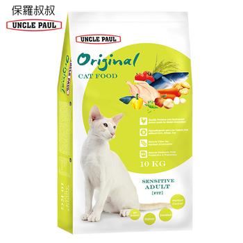 《保羅叔叔田園生機貓食》UNCLE PAUL - 低敏成貓 體態貓(10kg)