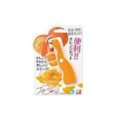 柑橘剝皮刀(FOK-01)