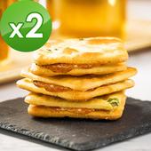 《順便幸福》赤藻糖爆餡牛軋餅-口味任選-蛋奶素15入/包(2包)
