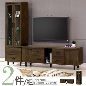 《Homelike》赫斯8尺L型電視櫃組