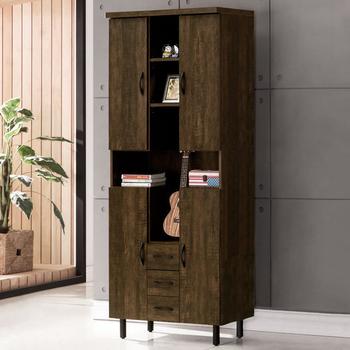《Homelike》赫斯2.6尺展示櫃