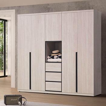 《Homelike》費羅尼7x7尺衣櫃