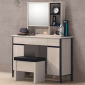 《Homelike》費羅尼化妝桌椅組
