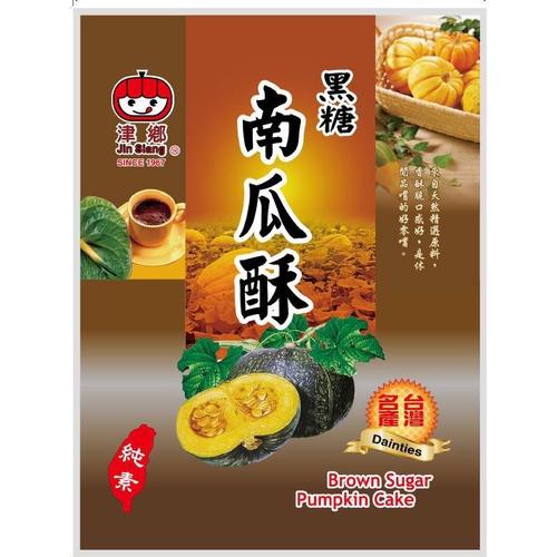 《津鄉》南瓜酥-360g/袋(黑糖)