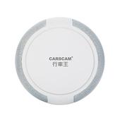 《CARSCAM行車王》移動式車用空氣清淨機(白色)