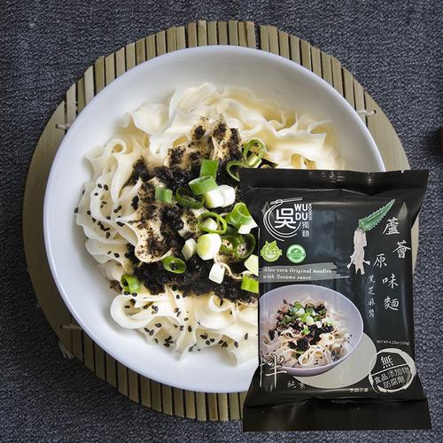 《吳獨麵》蘆薈麵-120gX2包/袋(原味麵+黑芝麻醬)