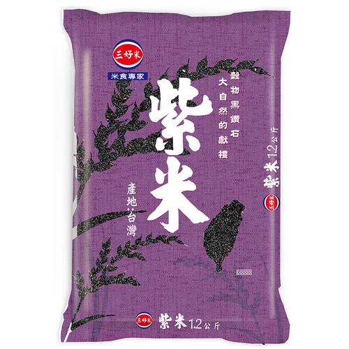 《三好》紫米(1.2kg/包)