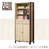 《甜蜜蜜》美佶2.6尺書櫃/展示櫃/收納櫃