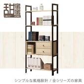 《甜蜜蜜》美佶2.6尺置物架/開放展示櫃
