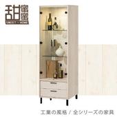 《甜蜜蜜》肯特吉2尺展示櫃/收納櫃