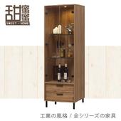 《甜蜜蜜》柏尼2尺收納櫃/展示櫃