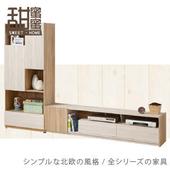 《甜蜜蜜》比菲8.5尺L櫃/電視櫃/展示櫃