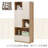 《甜蜜蜜》比菲2.5尺展示櫃/收納櫃