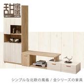 《甜蜜蜜》比菲6.5~8.84尺L櫃(書櫃+伸縮電視櫃)