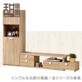 《甜蜜蜜》歐培拉6.8~9.4尺L櫃(全組)/伸縮電視櫃