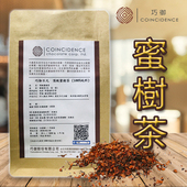 《巧御》巧御不凡 頂級蜜樹茶 (100%純料)(1入組)