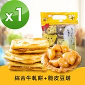 《順便幸福》牛軋餅+豆塔組合包-口味任選-蛋奶素15入/包(1包)