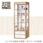 《甜蜜蜜》米納2尺展示櫃