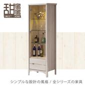 《甜蜜蜜》沙瓦納2尺展示櫃