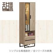 《甜蜜蜜》采奕2尺展示櫃/收納櫃