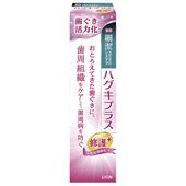 《日本獅王》適齦佳牙膏(修護plus90g)