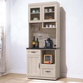 《Homelike》納西2.7尺石面收納餐櫃