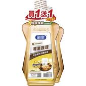 《刷樂》專業護理漱口水(蜂膠護齦)750ML+500ML $213