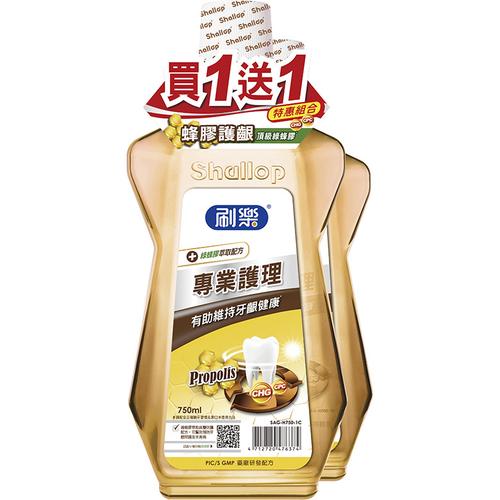 《刷樂》專業護理漱口水(蜂膠護齦)(750ML+500ML)
